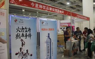 今麦郎饮品股份有限公司亮相2018第十七届湖南糖酒食品交易会!