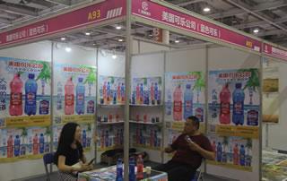 美国可乐公司(蓝色可乐)在2018第十七届湖南糖酒食品交易会展位!