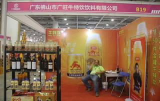广东佛山市广旺牛特饮饮料有限公司在2018第十七届湖南糖酒食品交易会大放异彩!
