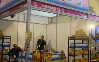 桂林谋家食品有限公司在2018第十七届湖南糖酒食品交易会大放异彩!