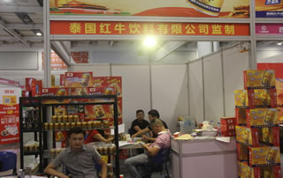 泰国红牛饮料有限公司在2018第十七届中部(湖南)糖酒食品交易会惊鸿一瞥!