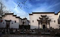 第16届安徽国际糖酒会旅游推荐――徽园