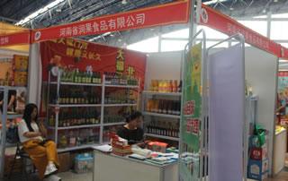 河南省润果食品有限公司亮相第6届中国东部(徐州)国际糖酒食品交易会!