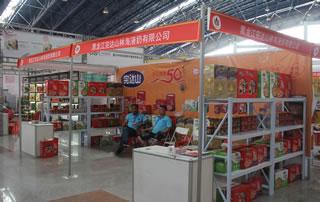 黑龙江完达山林海液奶有限公司亮相徐州国际糖酒食品交易会!