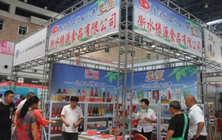 衡水绿源食品有限公司在徐州国际糖酒食品交易会展位!