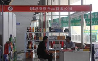 聊城植雅食品有限公司在徐州国际糖酒食品交易会大受欢迎!