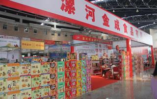 漯河金成食品有限公司在第6届中国东部(徐州)国际糖酒食品交易会上展位掠影!