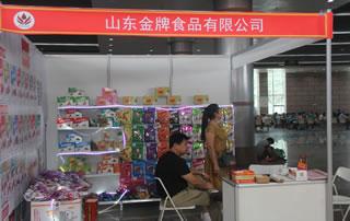 山东金牌食品有限公司惊艳第6届中国东部(徐州)国际糖酒食品交易会!
