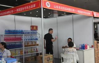 山东乐达饮品有限公司在第6届中国东部(徐州)国际糖酒食品交易会惊鸿一瞥!