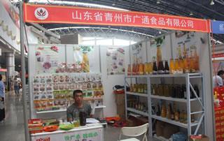 山东省青州市广通食品有限公司在2018第6届中国东部(徐州)国际糖酒食品交易会大放异彩!