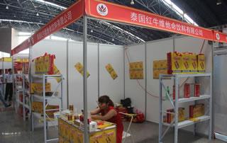泰国红牛维他命饮料有限公司在徐州国际糖酒食品交易会展位!