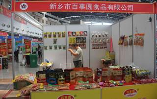 新乡市百事圆食品有限公司在第6届中国东部(徐州)国际糖酒食品交易会上展位掠影!