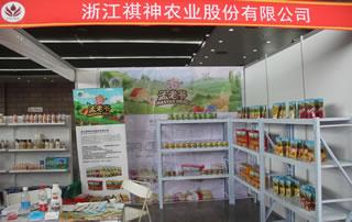 浙江祺神农业股份有限公司亮相第6届中国东部(徐州)国际糖酒食品交易会!
