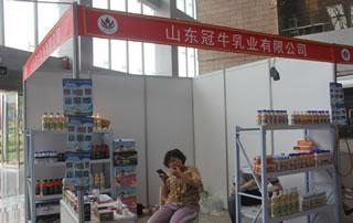 山东冠牛乳业有限公司在第6届中国东部(徐州)国际糖酒食品交易会惊鸿一瞥!