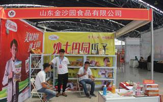 山东金沙园食品有限公司惊艳第6届中国东部(徐州)国际糖酒食品交易会!