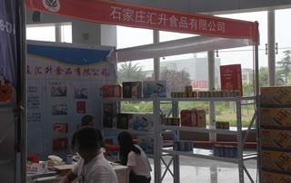 石家庄汇升食品有限公司惊艳第6届中国东部(徐州)国际糖酒食品交易会!