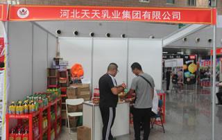 河北天天乳业集团有限公司亮相第6届中国东部(徐州)国际糖酒食品交易会