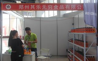 郑州其乐无穷食品有限公司亮相第6届中国东部(徐州)国际糖酒食品交易会!