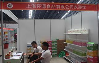 上海怀源食品有限公司亮相第6届中国东部(徐州)国际糖酒食品交易会!
