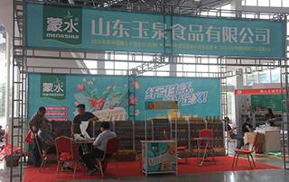 山东玉泉食品有限公司在2018第6届中国东部(徐州)国际糖酒食品交易会格外吸睛!