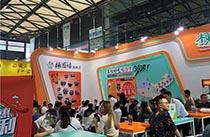 创业连锁之都翘首以盼,上海加盟收官展将于11月开幕!