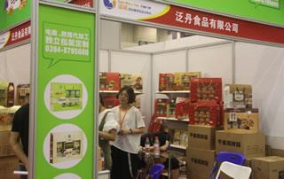 泛丹食品有限公司在第22届郑州国际糖酒会惊鸿一瞥!