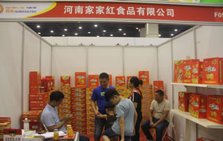 河南家家红食品有限公司在郑州国际糖酒食品交易会大受欢迎!