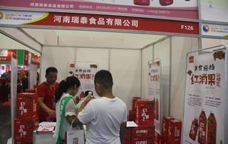 河南瑞泰食品有限公司在第22届郑州国际糖酒会上展位掠影!