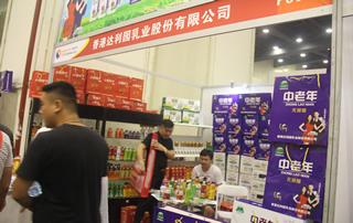 香港达利园乳业股份有限公司惊艳第二十二届郑州国际糖酒会!