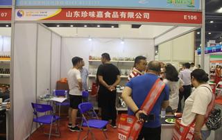 山东珍味嘉食品有限公司在第二十二届郑州国际糖酒会上展位掠影!