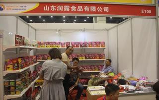山东润露食品有限公司在郑州国际糖酒食品交易会展位