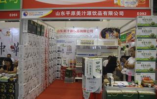 山东平原美汁源饮品有限公司出彩2018第22届郑州国际糖酒会!
