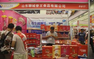 山东聊城誉王食品有限公司在第二十二届郑州国际糖酒会上展位掠影!