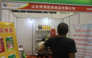 山东菏泽凯润食品有限公司亮相第二十二届郑州国际糖酒会