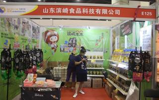 山东滨崎食品科技有限公司在郑州国际糖酒食品交易会展位