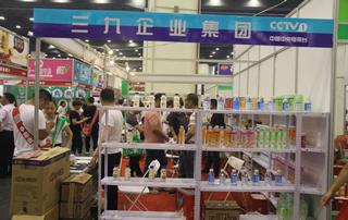 三九企业集团惊艳第二十二届郑州国际糖酒会!