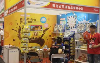 青岛百芙瑞食品有限公司亮相2018第22届郑州国际糖酒会