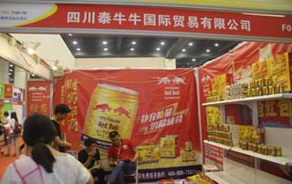 四川泰牛牛国际贸易有限公司出彩2018郑州国际糖酒会!