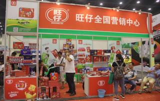 旺仔全国营销中心亮相第22届郑州国际糖酒食品交易会