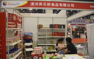 漯河养乐舒食品有限公司在2018郑州国际糖酒食品交易会展位
