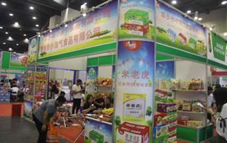 新乡市个顶个食品有限公司在第22届郑州国际糖酒会上展位掠影!