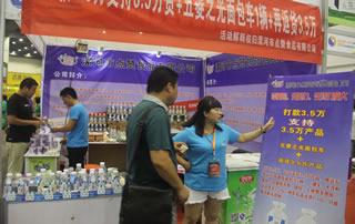 漯河市点赞食品有限公司亮相2018第22届郑州国际糖酒会