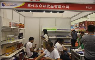 焦作市众邦饮品有限公司在2018第22届郑州国际糖酒会格外吸睛!