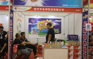 焦作市永坤实业有限公司在2018郑州国际糖酒食品交易会展位