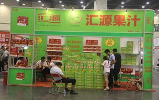 汇源果汁在第二十二届郑州国际糖酒会惊鸿一瞥!