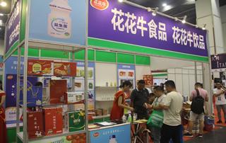 花花牛食品花花牛饮品在第二十二届郑州国际糖酒会上展位掠影!
