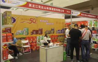 黑龙江完达山林海液奶有限公司在2018郑州国际糖酒食品交易会展位