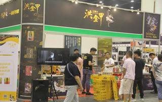 洪金甲沙棘汁在2018第22届郑州国际糖酒会大放异彩!