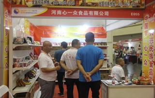 河南心一众食品有限公司亮相郑州国际糖酒食品交易会