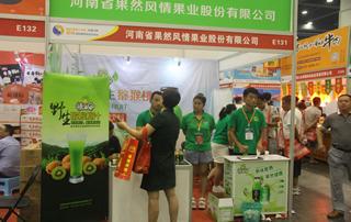 河南省果然风情果业股份有限公司在第二十二届郑州国际糖酒会上展位掠影!